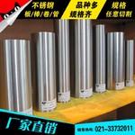 1Cr18Ni9不銹鋼管