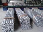 厂家直销6061-T51铝·棒·板·材