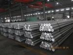 上海韵哲生产销售6061铝棒