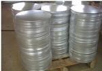 上海韵哲生产销售LY16铝圆片