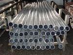 上海韵哲主要销售7175铝管