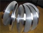 上海韵哲生产A1Mg2.5铝带