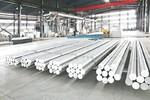 上海韵哲主要生产销售5005铝棒