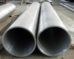 上海韵哲生产销售A-g3m铝管