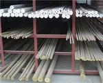 上海韵哲生产销售7039-T6小铝管