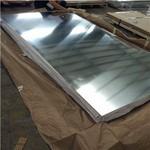上海韵哲铝材批发2A14-T3氧化铝板
