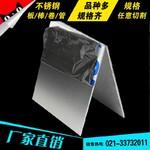 00Cr17超寬不銹鋼板