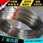 SUS420J1不锈钢合金420不锈钢