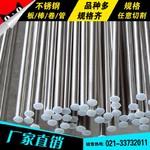 不銹鋼管SUS434 434