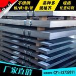 標準不銹鋼件SUS316LN