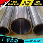 Z8CN18.12氧化不锈钢板