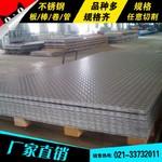 00Cr24Ni6Mo3N進口不銹鋼箔