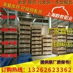 3004-H341铝卷3004-H361铝板