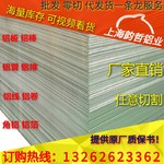 A03560大口径铝管