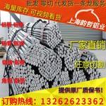 上海韵哲铝材批发8A06铝带
