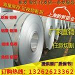 美鋁航空鋁2A12超硬鋁板鋁棒
