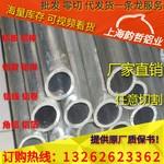 2A12铝棒2A12铝卷2A12花纹铝板