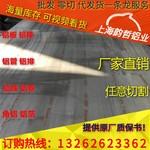 上海韻哲鋁材批發7075-0鋁棒