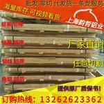 7005-T63鋁線7005-T6351鋁盤圓