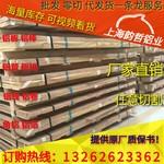 鋁材批發6063-T6小口徑鋁棒