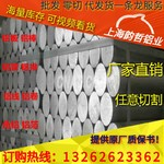 铝材批发ZALMg5Si毛细铝管