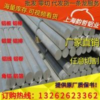 A413.0无缝铝管