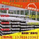 上海韻哲鋁材批發6082軍工鋁板