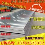 HF15切割铝板1080无缝铝管
