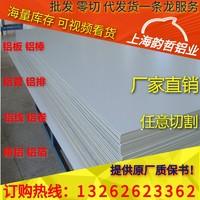 AS7G03超厚铝板