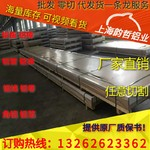 LM-24氧化铝板 铝棒 锻铝