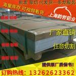 LC12鋁條 槽鋁 鋁盤圓