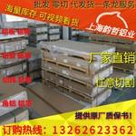 5052-H38鋁條5052-H112槽鋁鋁板