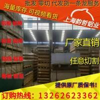 7A33铝板7A52超宽8A06超厚