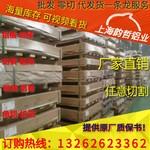 6063-T6铝板6063-T83铝棒