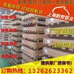 6066-T6鋁箔6066-T62六角鋁棒