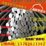 6061-T651铝棒6061-T651花纹铝