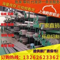 上海韵哲铝材批发2B16铝方通