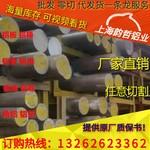 5052-F铝板5052-H19铝棒批发