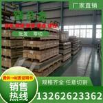 EN-MC65210鎂條