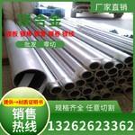 GD-MgAl9Zn1镁线 镁型材