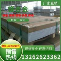 貼膜AZ40M鎂板 超寬鎂板