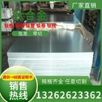 5Al-2.5Sn花纹钛板