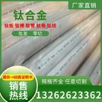 TA3 钛板 厚度0.5-3mm