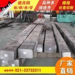 20crni模具鋼棒 提供原廠質保書