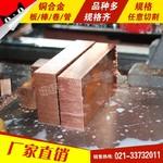 C7701銅型材C7521銅型材