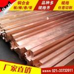 上海韵哲CW453K铜圆片