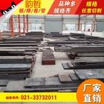 022Cr19Ni13Mo3鋼型材廠家