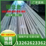AZ80MU型镁 镁盘圆 镁锭 镁材