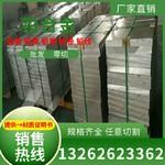 ZPbSb15Sn5Cu3Cd2/SnPb2.5鉛
