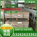 PbSn4.5-2.5鉛板PbSn6.5鉛板